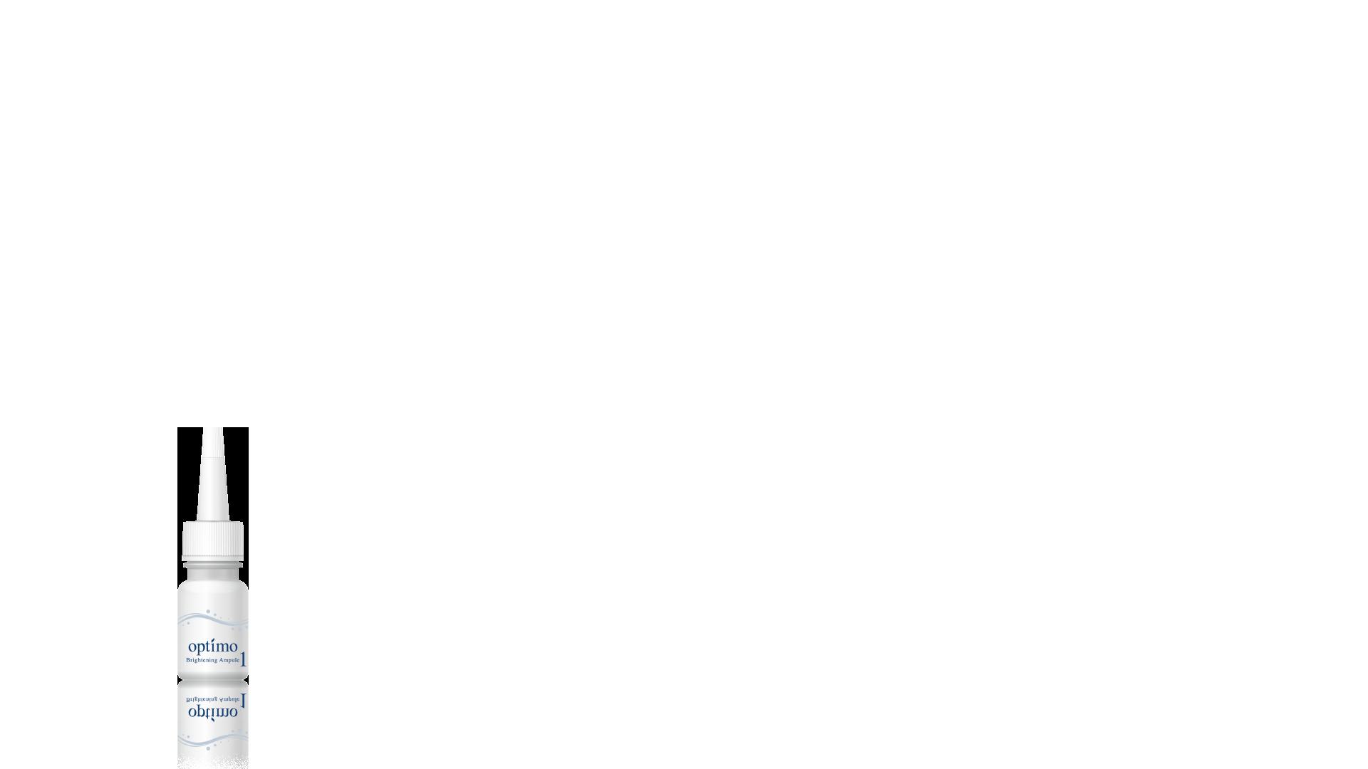ブライトニングアンプル