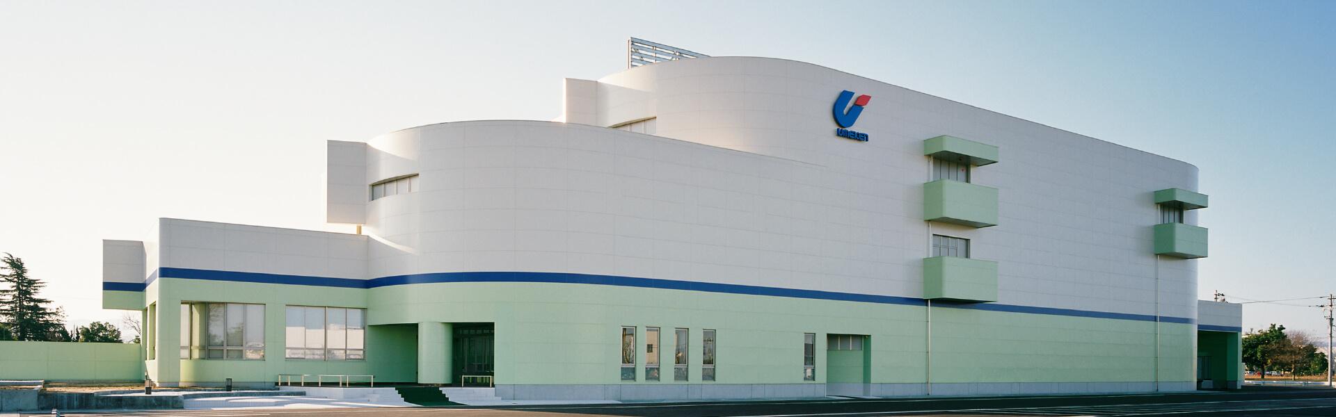 株式会社ウメケン 富山工場